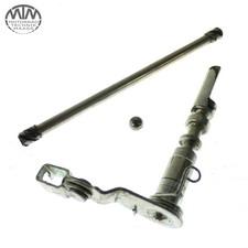Kupplungsnehmer Yamaha XV125 Virago (5AJ)